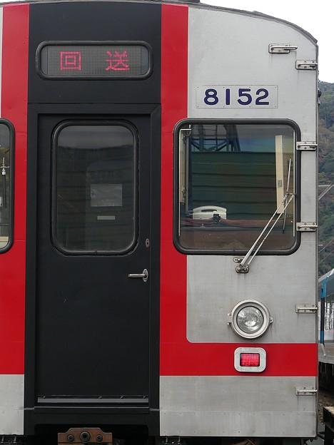 P1080012