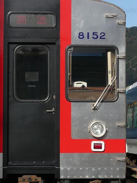 P1080020