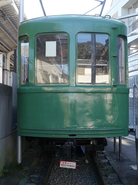 P1080324