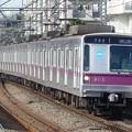 Photos: P1080351