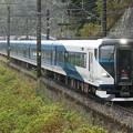 Photos: P1080389
