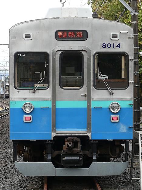 P1080409