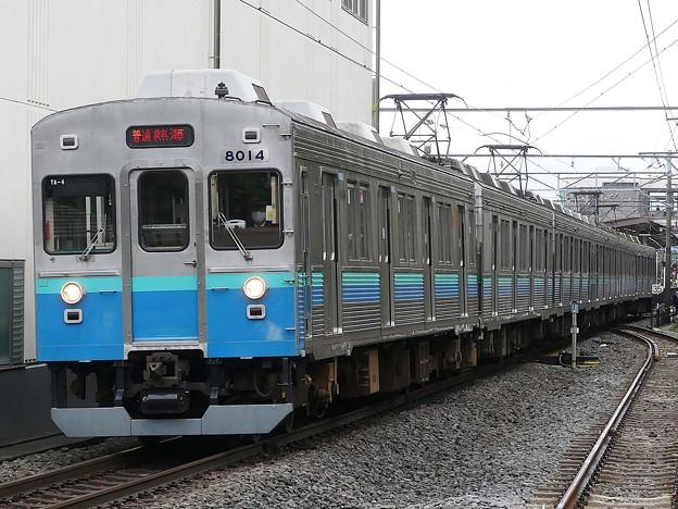 P1080425