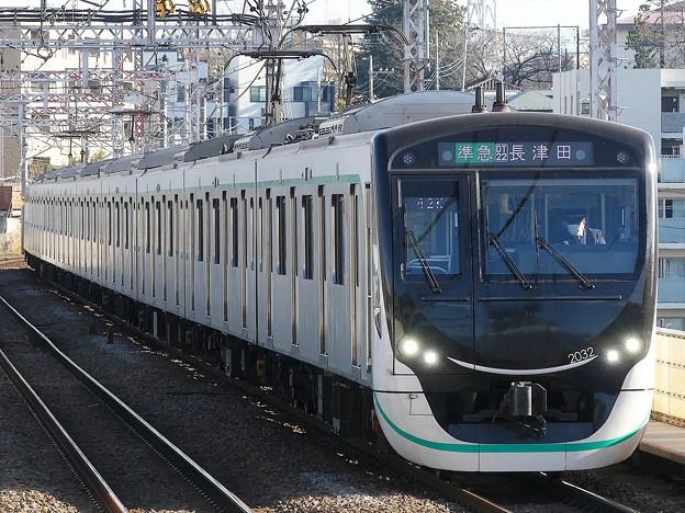 P1080534