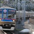 P1080551