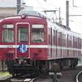 P1080798