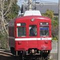 Photos: P1080805