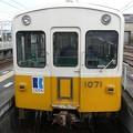 P1090008