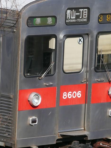 P1090208