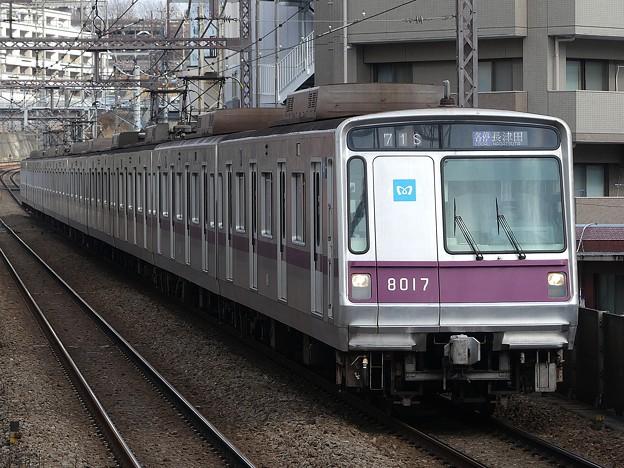 P1090525