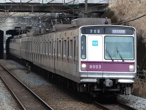 P1090592