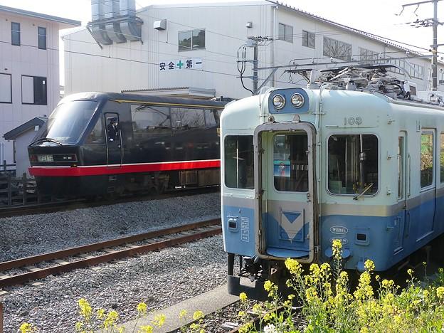P1090616