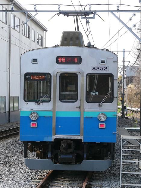 P1090633
