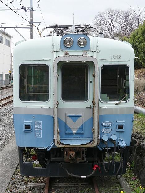 P1090646
