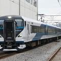 P1090648