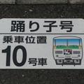 P1090660