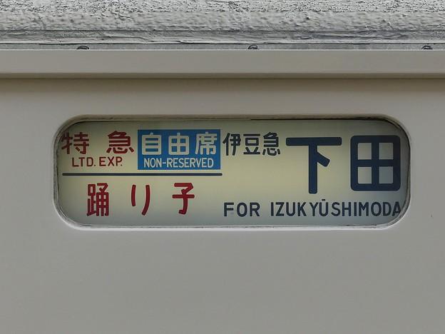 P1090661