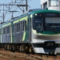 P1090780