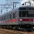P1090781