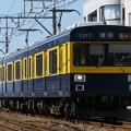 P1090786