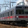 P1090787