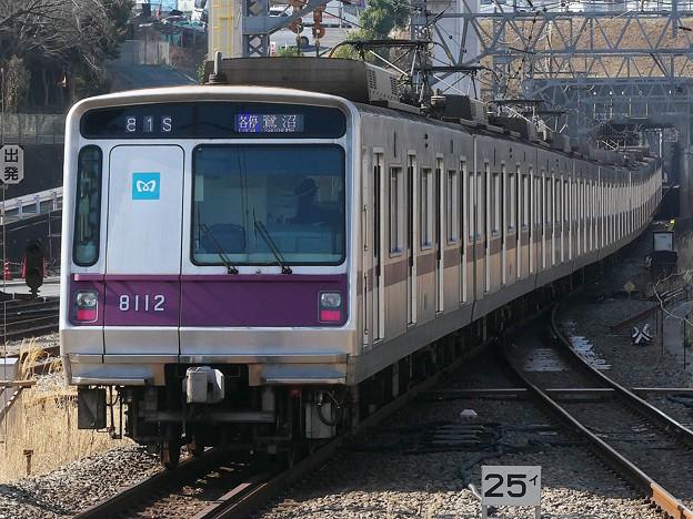 P1090816