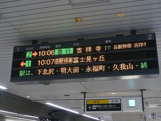 P1090941