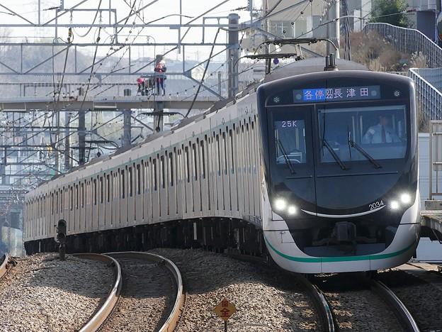 P1100040
