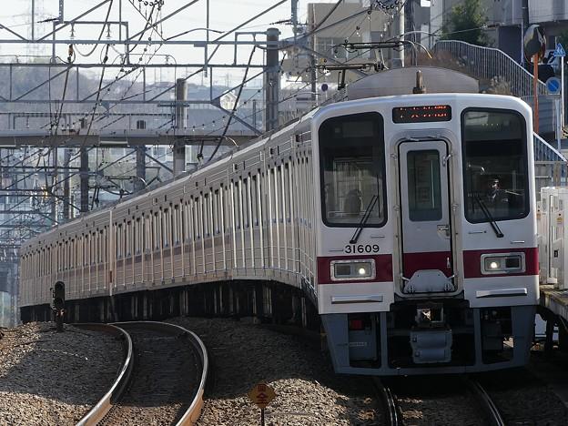 P1100045