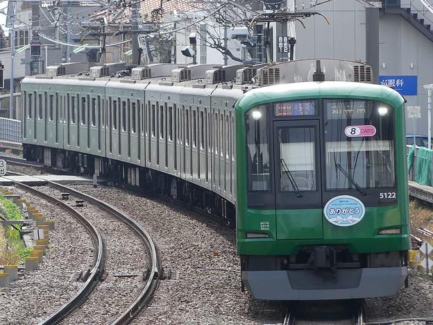 P1100104