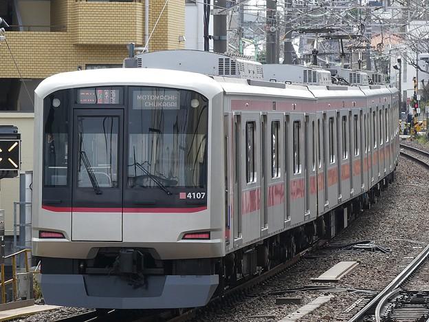 P1100111