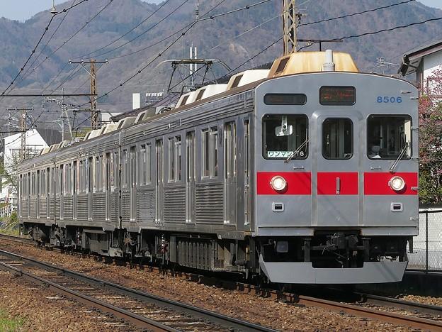 P1100813