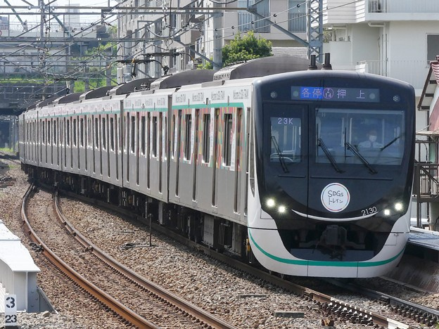 P1100888