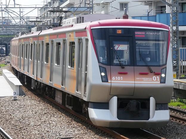 P1100890