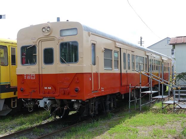 P1110247