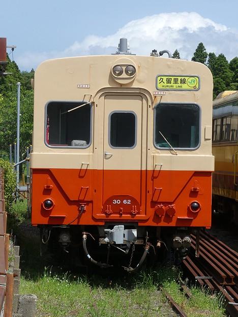 P1110252