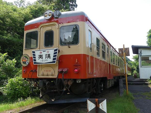 P1110256