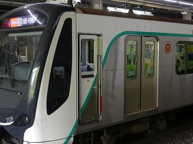 P1110903