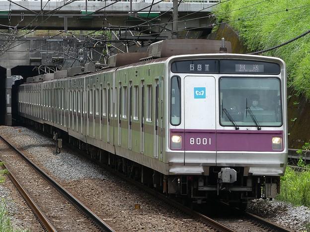 P1110919