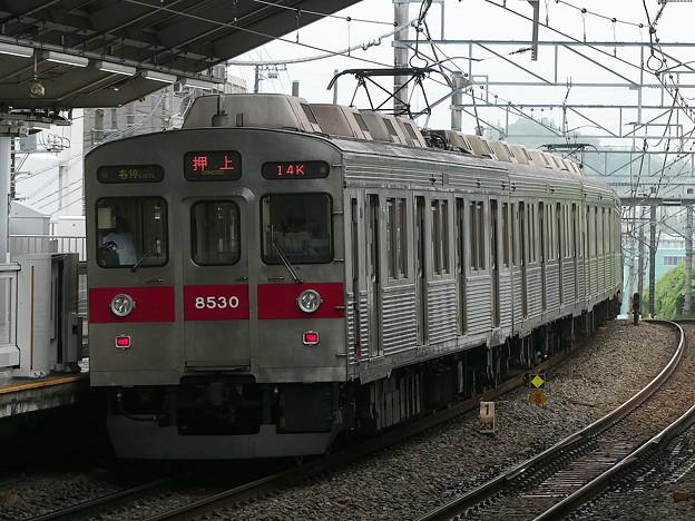 P1110982