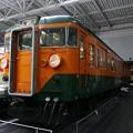 P1120180