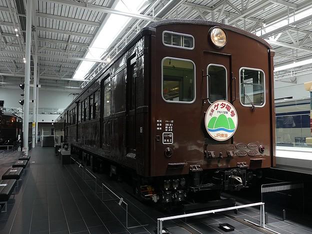 P1120181