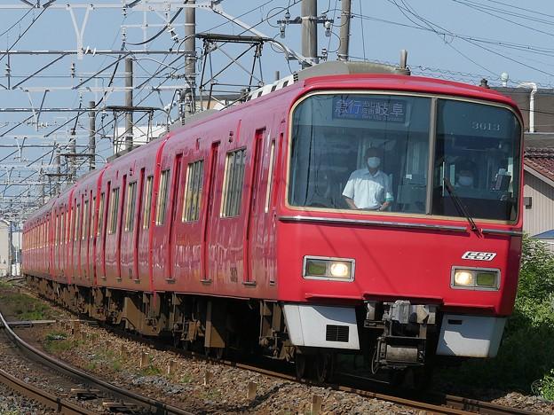 P1120212