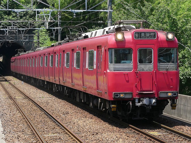 P1120223