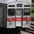 P1120288