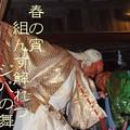 Photos: 二の舞