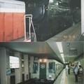 Photos: 札幌駅にて回送のC623と札幌市営地下鉄南北線初代車両