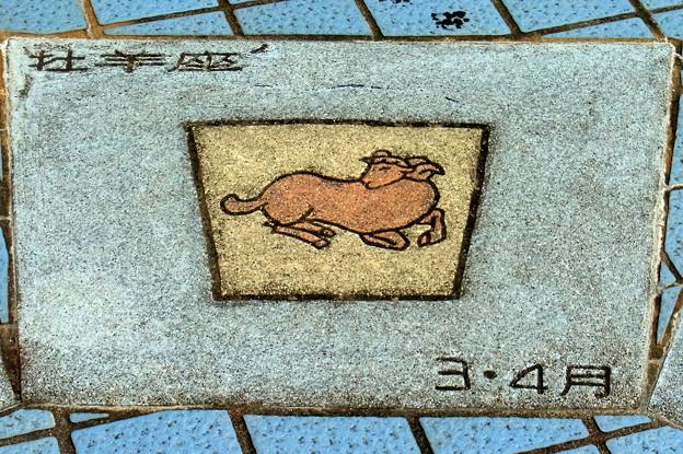 0828 3月 4月 牡羊座 造形 03
