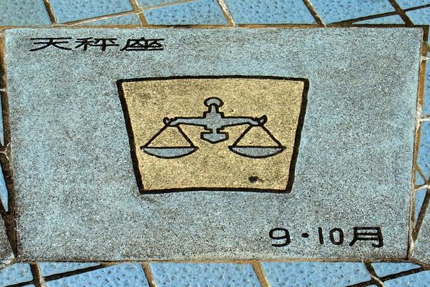 0828 9月 10月 天秤座 造形 09