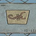 0828 10月 11月 蠍座 造形 10